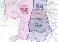 郑州恒大养生谷