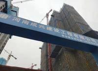泰宏建业国际城