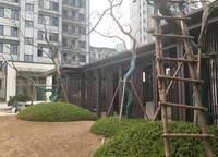 亚新海棠公馆