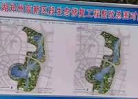 碧桂园西湖