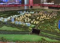绿地花语城