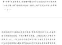 郑州二批次住宅集中供地姗姗来迟,几家欢喜几家愁