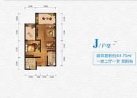 10#J户型 1室2厅1卫1厨 64.75㎡
