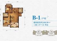 海湾雨林二期5#B-1户型 2室2厅1卫1厨 86.96㎡