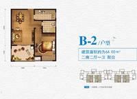 海湾雨林二期5#B-2户型 2室2厅1卫1厨 64.00㎡