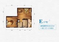 海湾雨林一期11#E户型 1室2厅1卫1厨 60.63㎡