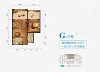 海湾雨林一期11#G户型 1室2厅1卫1厨 67.37㎡