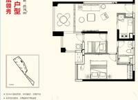 凤凰岭秀户型 2室2厅1卫1厨 76.00㎡