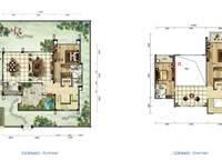 雅居乐月亮湾别墅户型图A2 3室3厅3卫1厨 243.00㎡