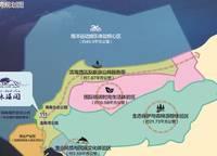 中南林海间