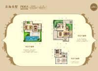 105平米独栋别墅,赠送负一层和二层 1室3厅1卫1厨 105.45㎡