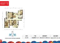 B02云海帆歌01/03户型 4室2厅3卫1厨 139.00㎡