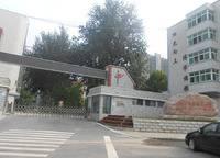郑州市第十二中学