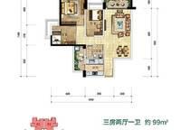 5Ea3 01、02户型 三房两厅一卫 99㎡ 3室2厅1卫1厨 99.00㎡