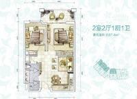 A2户型 两室两厅一卫 87㎡ 2室2厅1卫1厨 87.00㎡