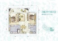 B户型 两室两厅两卫 125㎡ 2室2厅2卫1厨 125.00㎡