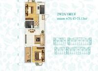 G-1-a户型 两室两厅一卫 70㎡ 2室2厅1卫1厨 70.00㎡