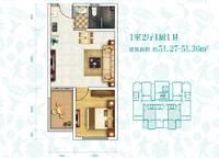 H-2户型 一室一厅一卫 51㎡ 1室1厅1卫1厨 51.00㎡