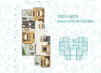 H-4户型 三室两厅两卫 115㎡ 3室2厅2卫1厨 115.00㎡