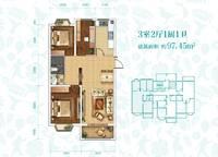 J-1户型 三室两厅一卫 97㎡ 3室2厅1卫1厨 97.00㎡
