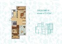J-5户型 一室两厅一卫 72㎡ 1室2厅1卫1厨 72.00㎡
