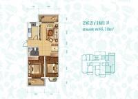 J-3户型 两室两厅一卫 86㎡ 2室2厅1卫1厨 86.00㎡