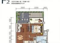 F2户型 一室一厅一卫 47.4㎡ 1室1厅1卫1厨 47.40㎡