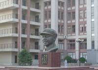 郑州市第七中学初中部