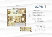 海棠苑A2户型 三室两厅一卫93.5㎡ 3室2厅1卫1厨 93.50㎡