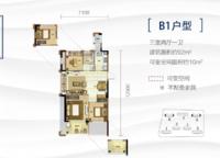 海棠苑B1户型 三室两厅一卫 92㎡ 3室2厅1卫1厨 92.00㎡