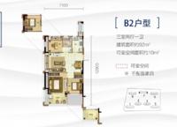 海棠苑B2户型 三室两厅一卫 92㎡ 3室2厅1卫1厨 92.00㎡