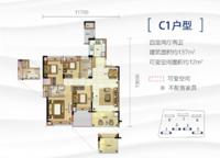 海棠苑C1户型 四室两厅两卫 137㎡ 4室2厅2卫1厨 137.00㎡