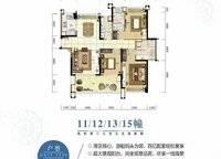 云海帆歌9B3户型 3室2厅3卫1厨 141.33㎡