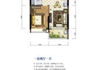 一房两厅一卫61平米 1室2厅1卫1厨 61.00㎡