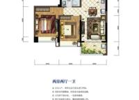 两房两厅一卫77平米 2室2厅1卫1厨 77.00㎡