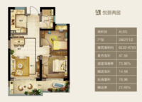 A户型,62㎡ 2室2厅1卫1厨 62.00㎡