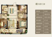 B户型,80㎡ 3室2厅2卫1厨 80.00㎡