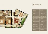 C户型,92㎡ 3室2厅2卫1厨 92.00㎡