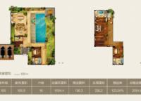 105㎡别墅 3室2厅3卫1厨 105.00㎡