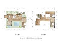 h5-1 3室2厅4卫1厨 200.16㎡